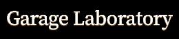 Garage Laboratory(ガレージラボラトリー)